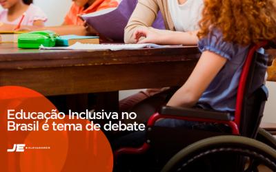 Acessibilidade: Educação Inclusiva no Brasil já foi tema de debate em Conferência da ONU
